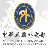 Image result for ministry of foreign affairs china taiwan